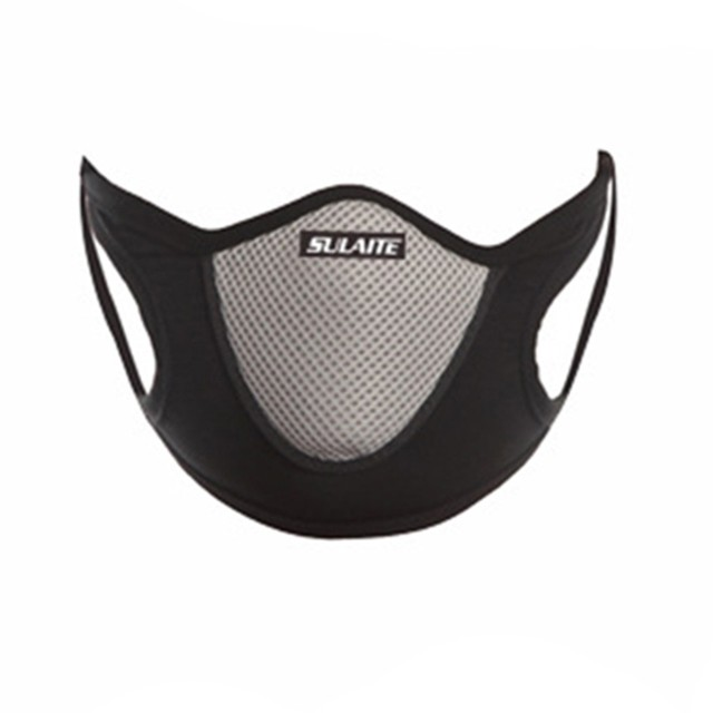 Breathable Mask Dust-proof Anti-ultraviolet Lycra Masks Riding Mask Windproof Mouth-muffle Face Masks Health Care 3
