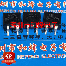 (5 шт.) IRF4905S F4905S TO-263 55V 80A