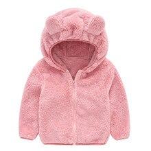Модное удобное детское пальто с капюшоном милая плюшевая однотонная хлопковая куртка на молнии с ушками теплая плотная одежда для маленьких мальчиков и девочек
