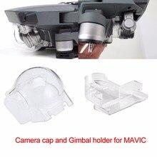 Lens kapağı Gimbal tutucu DJI Mavic Pro Platinum Drone için kamera Gimbal koruyucu toz geçirmez kapak taşıma tutucu aksesuar