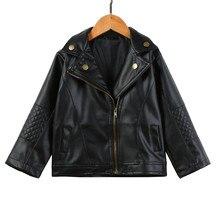 Коллекция года, новое модное весенне-осеннее пальто из искусственной кожи короткая Детская куртка для маленьких мальчиков и девочек