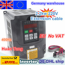 EU ship free VAT 2.2KW 3HP 220V Inverters & Converters Variable Frequency Drive VFD Inverter VSD speed control for CNC Router