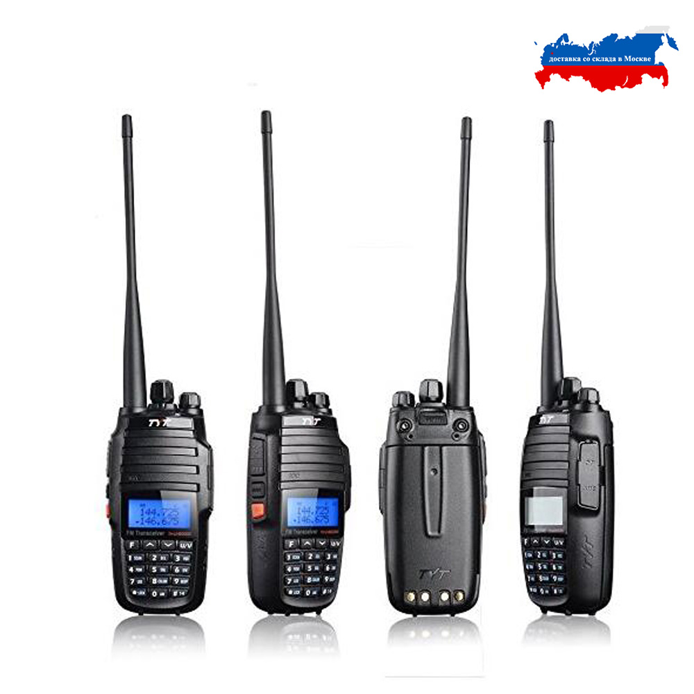 4PCS New Cross Band Repeater VHF UHF TYT TH UV8000D Amateur Radio 10W Long Range Walkie Talkie 10 KM