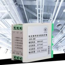 JVR-380 5A 380V Din rail Phase Sequence Protection Relay Monitoring Voltage Control Device свитер мужской jvr jvr14nf00505 2015