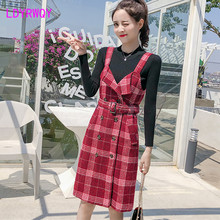 2019 autumn and winter new plaid slim strap dress fashion knit bottoming shirt two-piece