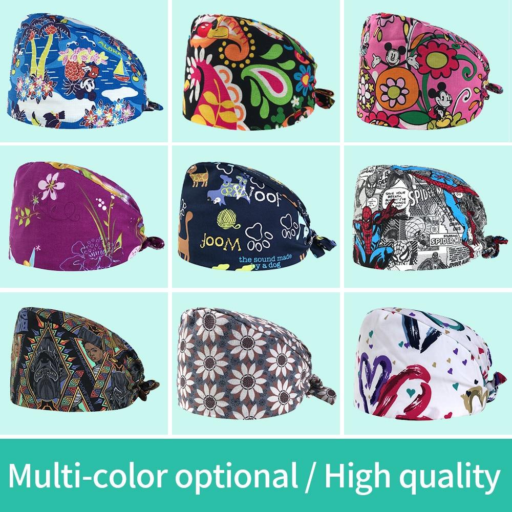 Cotton Operating Room Hat Adjustable Printing Medical Surgical Hat Pet Hospital Doctor Nurse Work Hat Dental Clinic Nursing Caps