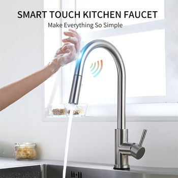 gappo stainless steel touch control kitchen faucets smart sensor kitchen mixer touch faucet for kitchen pull out sink tapsy40112 Smart Touch Kitchen Faucets Crane For Sensor Kitchen Water Tap Sink Mixer Rotate Touch Faucet Sensor Water Mixer
