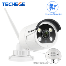 Techege 1080P WIFI IP Camera CCTV AI HUMANOID Detection Two way Talk 2.0MP Waterproof Outdoor Wire Wireless Security Camera