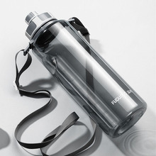 Large Capacity Plastic Water Cup Portable Bottle Outdoor Sports 2L Tour Bicycle Leak-proof Kettle