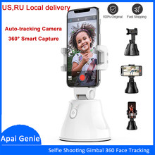 Apai Genie 360 Rotatie Face Tracking Selfie Stok Statief Object Tracking Houder Camera Gimbal Voor Foto Vlog Live Video Record(China)