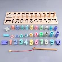 Дошкольные деревянные игрушки Монтессори геометрическая форма
