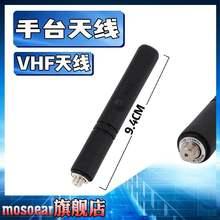 Short  whip VHF 136-174MHZ antenna for Motorola XIR P8668 P8600 P8608 P6600 DEP570 GP328D DGP8550 etc walkie talkie