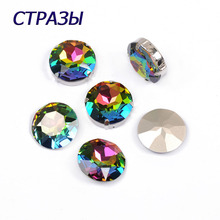 CTPA3bI 1201 Round Shape Crystal Vitrail Medium Color Natural Stones Beads For Jewelry Making Glass Rhinestones Strass