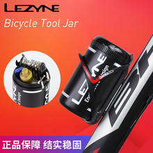 Leiyin Lezyne tool cans Bicycle kit road / mountain water bottle tool / spare tire box