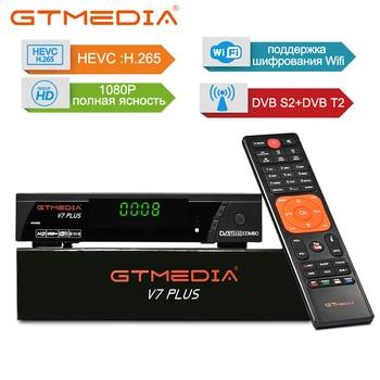 цена на GTMEDIA V7 Plus DVB-S2 DVB-T2 Support USB WIFI Satellite Receiver Support H.265 PowerVu Cccam 1080P full HD тв приставка dvb t2