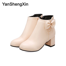 YANSHENGXIN Shoes Woman Boots Butterfly Beading Ankle Boots  Zipper Women Shoes Autumn Winter Boots Ladies Booties