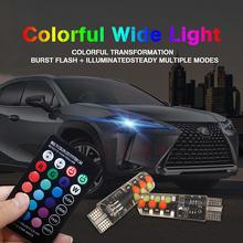 2020 led w5wt10 rgb габаритный свет Новый универсальный cob