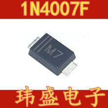 10pcs 1N4007F M7F SMAF