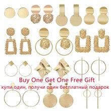 Exageración metal grandes pendientes Vintage para mujeres oro 2019 geométricos pendientes circulares joyería de moda