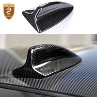Carbon Fiber Shark Fin Antenna Cover For BMW 3 Series E90 E92 E46 E60 E39 Car Styling High Quality Auto Accessories