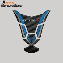 New motorcycle 3D carbon fiber tank fish bone decoration stickers Fit For Suzuki GSXR 600 750 1000 K1 K4 K5 K6 K7 K8 K9 K11 L1