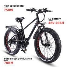 Ebike 750W max 45 km/h 48V24AH batteria mountain bike elettrica 4.0 fat tire bicicletta elettrica beach vtt e-bike bici elettrica