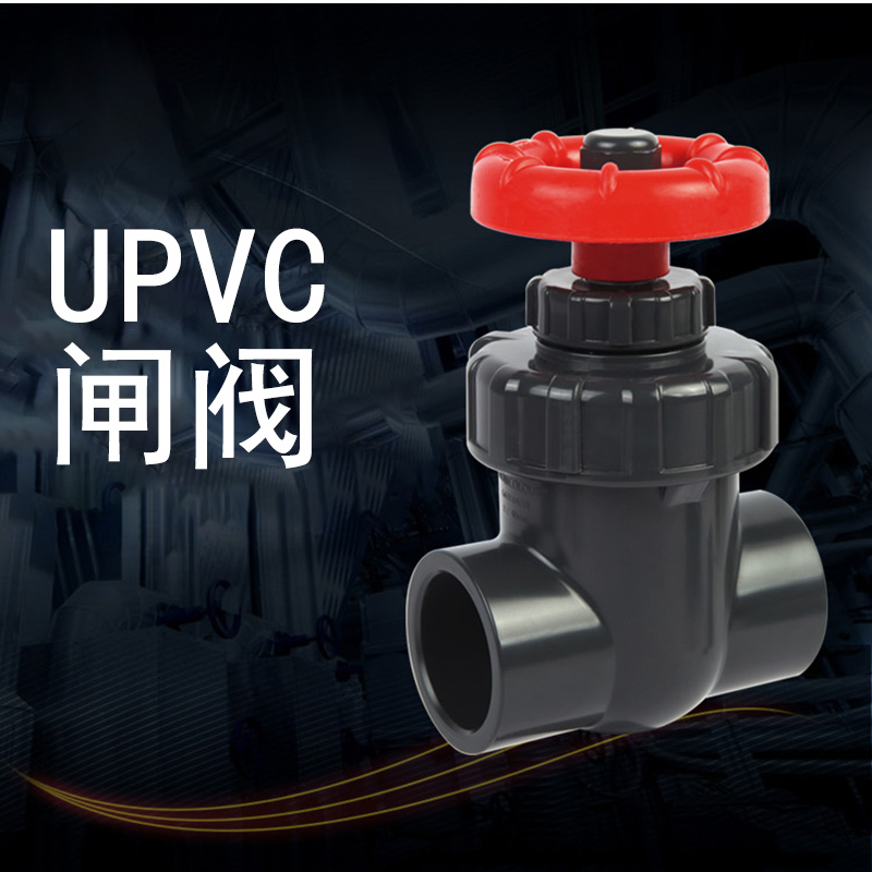 UPVC Gate Valve Plastic Valve PVC Gate Valve Flow Control Valve Precision Regulating Valve Handwheel Switch Valve 1Pcs