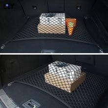 LQY автомобильные багажные сетки дорожный несессер автомобильный Органайзер Автомобильный багажник сетка Оксфорд ткань авто грузовой хранения сетчатый держатель универсальный для