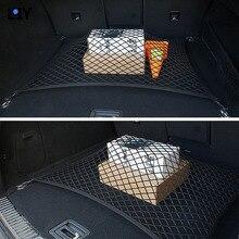 LQY car Luggage Nets Travel Pocket Car Organizer Trunk Net Oxford cloth Auto Cargo Storage Mesh Holder Universal For