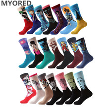 MYORED 1 pair Dropshipping men women 3d retro art socks cotton Retro Vintage  Van Gogh Mural World Famous Painting funny