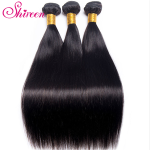 Image 3 - Shireen ブラジル人毛織り 3 バンドルと閉鎖 100% レミーストレートヘアバンドルで 4 × 4 のレースの閉鎖自然な色