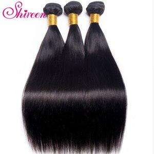Image 3 - Shireen Brazillian Menschliches Haar Weave 3 Bundles Mit Verschluss 100% Remy Gerade Haar Bundles mit 4x4 Spitze Schließung natürliche Farbe