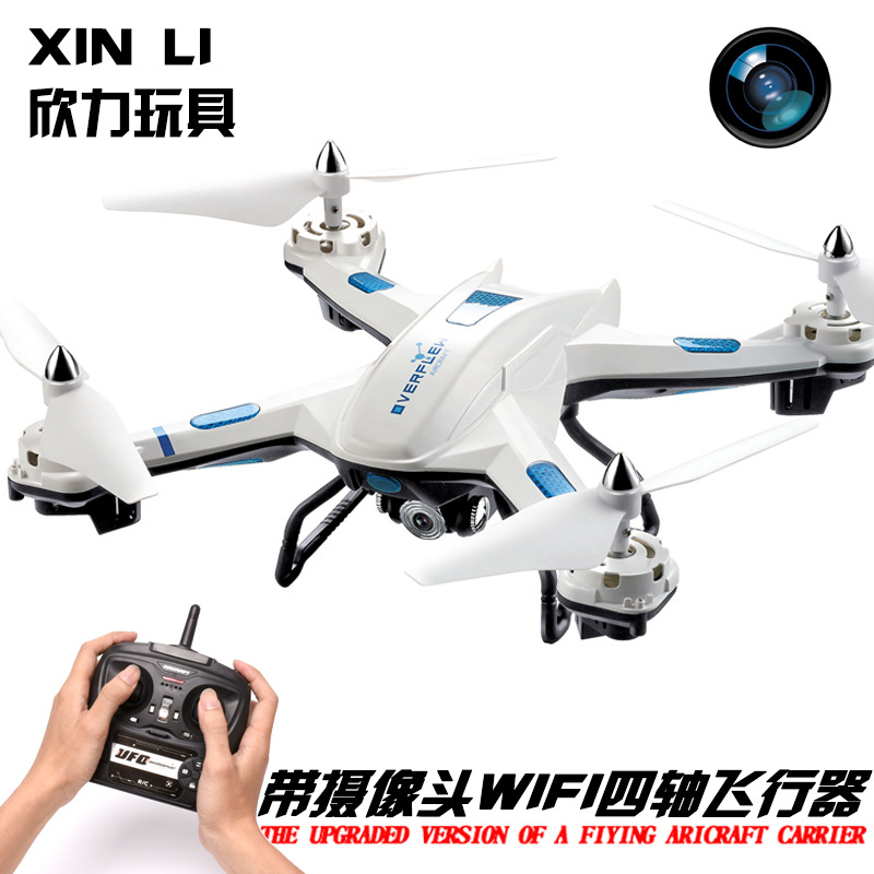 Bo Jiang S5 Aerial Photography Camera Remote-control Four-axis Aircraft WiFi Image Real-Time Return Remote-controlled Unmanned V