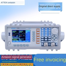 Function signal generator 20MHz digital synthesis signal source