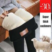 Velvet Casual Wool Fleece Trousers For Women Leggings Cashmere Plus Cashmere Fashion Leggings Warm Winter Knitted Thick Legging