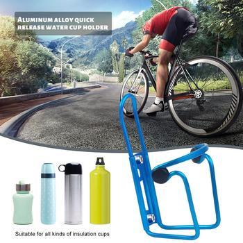 Lekki rower akcesoria górski uchwyt na bidon rowerowy uchwyt na kolbę skrzynka na butelki do rowerów akcesoria rowerowe tanie i dobre opinie CN (pochodzenie) Mountain Bike Bottle Cage U (95-100g) Aluminum alloy Bike accessories Bicycle accessories MTB accessoires