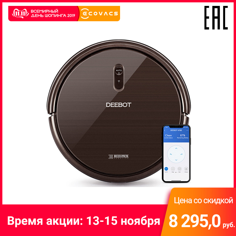 ECOVACS Deebot N79S robot vacuum cleaner with maximum suction power with WiFi support and control from smartphone