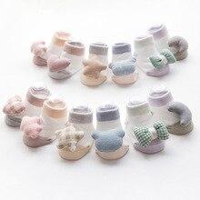 1 пара весенне-осенних детских носков милые носки для малышей с куклой нескользящие носки-тапочки для новорожденных подарки для детей стиль случайный