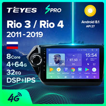 Teyes Spro Voor Kia Rio 3 4 2011-2019 Auto Radio Multimedia Video Player Navigatie Gps Android 8.1 Geen 2din 2 Din Dvd(China)