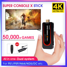 Super Console X Stick Mini Video Game Console Emulator Built-in 50000+ Games Double Controller Player 4K 64 Bit Retro Console
