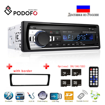 Podofo Autoradio JSD-520 12V In-dash 1 Din Bluetooth Auto Radios SD MP3 Player Auto Audio Stereo FM empfänger Aux Eingang