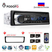 Podofo Autoradio JSD-520 12V In-dash 1 Din Bluetooth Car Radios SD MP3 Player Auto Audio Stereo FM Receiver Aux Input