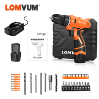 LOMVUM Electric Drill WaterProof Rechargeable Electric Screwdriver Power Tools 12V 16V 24V Cordless Drill Wireless Power Driver