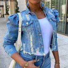 Уличная джинсовая куртка Женская винтажная укороченная с пышными