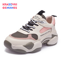 Krasovki Genuines Sneakers Women Elevated Dropshipping Autumn Breathable Fashion Thick Bottom Round Toe Leisure Shoes