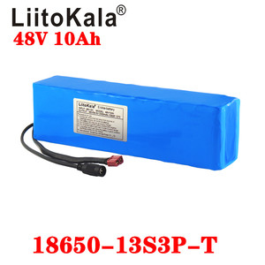 Image 3 - LiitoKala e bike battery 48v 10ah li ion battery pack bike conversion kit bafang 1000w and charger