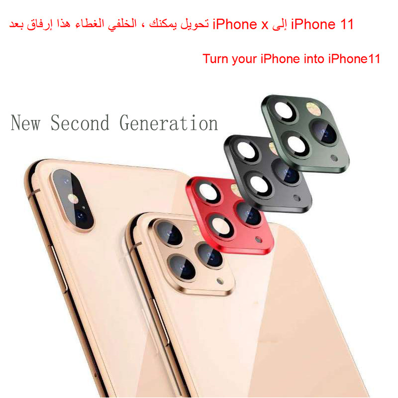 Applicable IPhone Apple X Seconds Change 11 Lens Sticker XSMAX Modified 11PROMAX Explosion Modified Case Lens 11PROMAX Camera