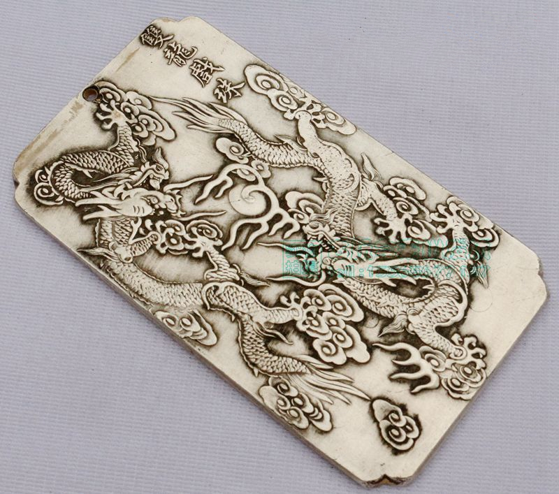 Chinese Ssangyong tibet Silver carving amulet  136 g