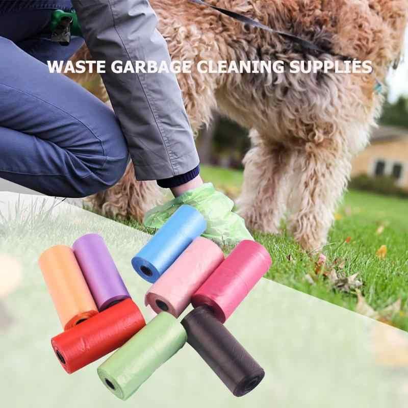 ポータブル 1 Pc ペット犬船尾バッグディスペンサー廃棄物ごみホルダーディスペンサー船尾バッグセットペット犬収納ボックスクリーン廃棄物バッグ