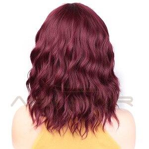 Я парик короткие синтетические красные волнистые волосы парики с челкой для женщин накладные волосы черный коричневый Косплей парики жаро...